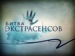 Selgeltnagijate-tuleproov_saatepea.jpg
