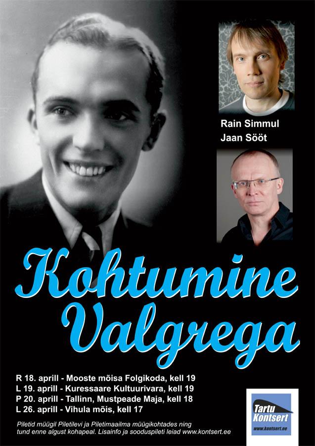 """Kuressaare Kultuurivara ootab romantikuid 19. aprillil toimuvale kontsertetendusele """"Kohtumine Valgrega"""""""