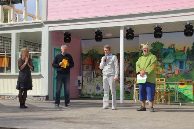 Lottemaal tunnustati tublisid lapsevanemaid