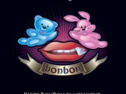 BonBon.jpg