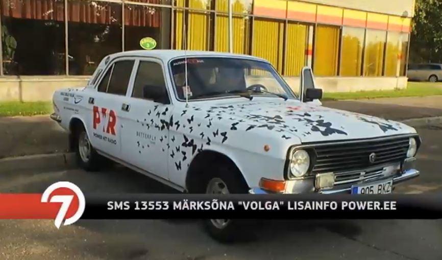 VÕIDA! Power Hit Radios loositakse välja superluks Volga