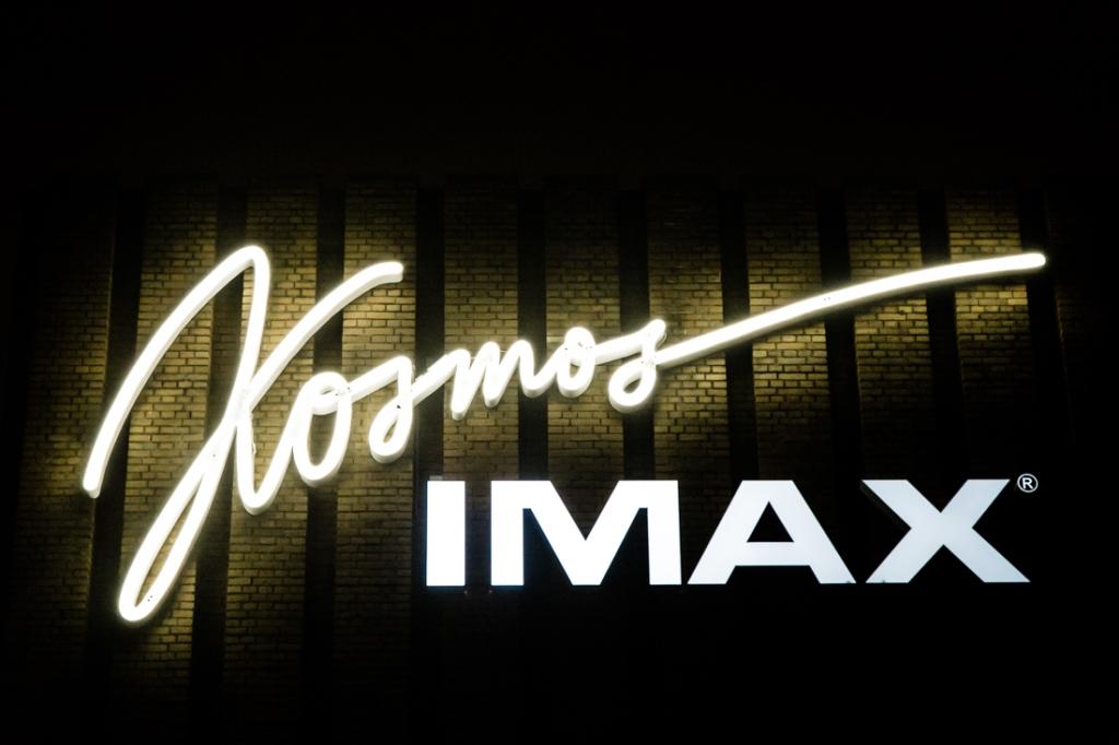 Avatakse Kosmos IMAX kino