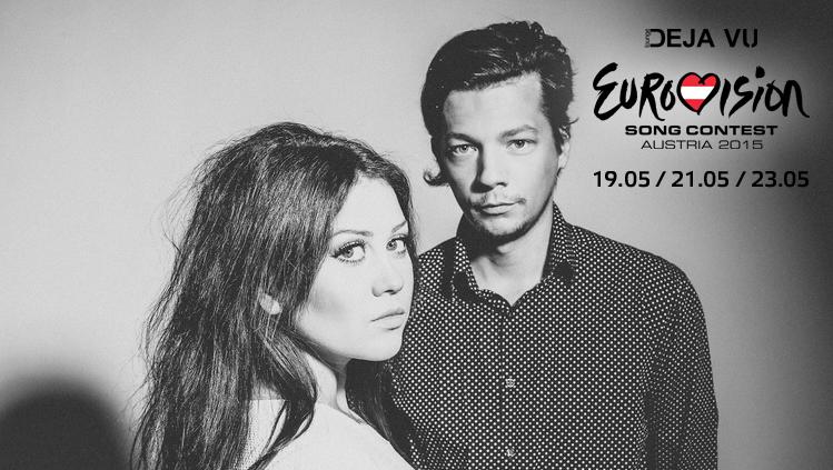 DEJA VU EUROVISIOONI ERI! Lounge Deja Vu's saad nautida Eurovisiooni poolfinaali ja finaali!