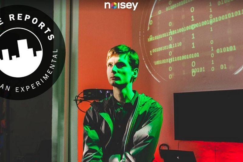 Välismeedia kiidab hoogsalt uut veidrat Eesti muusikat