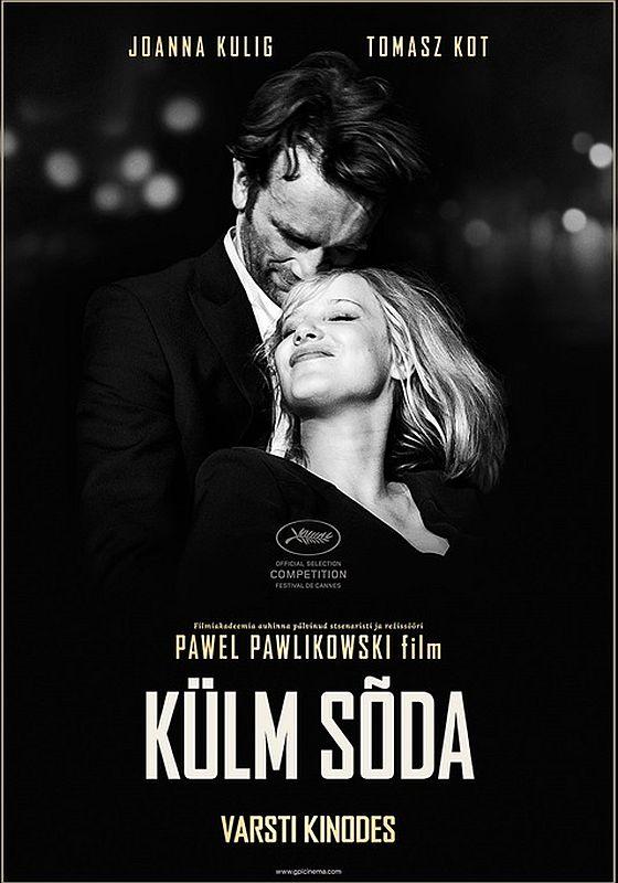 """""""Külm sõda"""" kogus enim Euroopa filmiauhindade nominatsioone"""