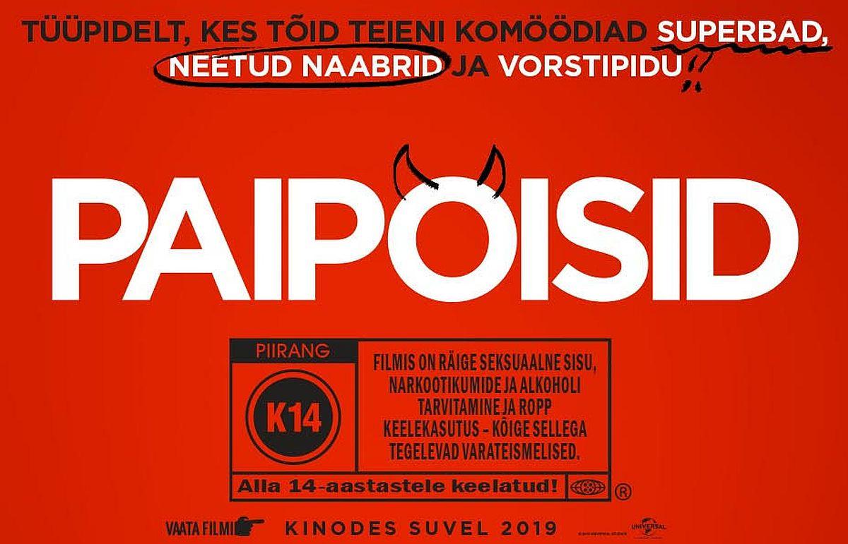"""Filmi """"Paipoisid"""" esimene eestikeelne reklaamklipp!"""