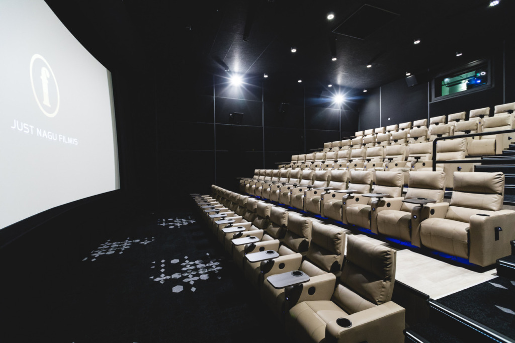 Forum Cinemas Luxe